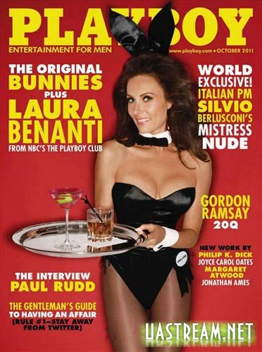 Playboy - October 2011 / USA